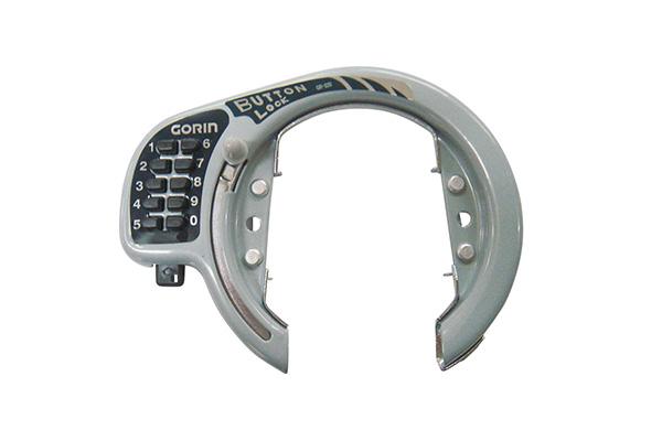 ボタン式リング錠