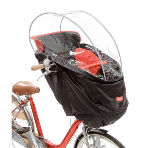 前幼児座席用レインカバーRCH-003