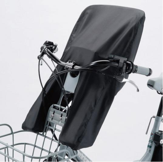 bikke・HYDEE.Ⅱ用フロントチャイルドシートカバー