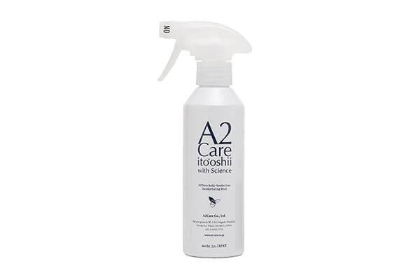 高機能除菌消臭剤 A2Care