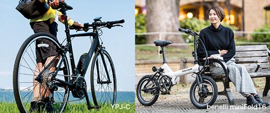 e-bike(イーバイク)