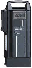 ヤマハ(YAMAHA)の電動アシスト自転車の12.3Ahバッテリー
