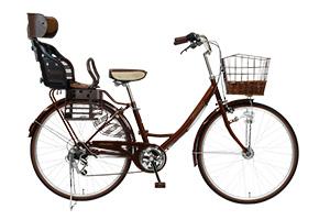 ブラウン/ヘッドレスト付チャイルドシート搭載グランディーノ[外装6段変速][26インチ][クラス27キャリア]