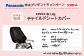 パナソニック(Panasonic) 3人乗り用チャイルドシート付きギュット・アニーズ・DX・26 -2019モデル-[内装3段変速][26インチ]