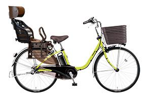 ピスタチオ/ヘッドレスト付きチャイルドシート搭載ビビ・DX -2019/2020モデル-[内装3段変速][24インチ][26インチ]