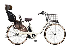 アイボリーホワイト/ヘッドレスト付きチャイルドシート搭載ビビスタイル -2018モデル-[内装3段変速][26インチ]