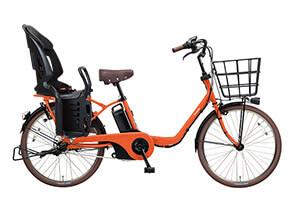 マットブラッドオレンジ/ヘッドレスト付きチャイルドシート搭載ギュット・ステージ・22[内装3段変速][22インチ]
