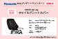 パナソニック(Panasonic) ヘッドレスト付きチャイルドシート搭載ギュット・ステージ・22[内装3段変速][22インチ]
