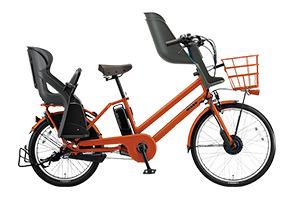 E.Xアンバーオレンジ/3人乗り用チャイルドシート付きbikke GRI[内装3段変速][クラス27キャリア][3人乗り対応]
