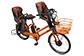 ブリヂストン(BRIDGESTONE) 3人乗り用チャイルドシート付きbikke GRI dd -2019モデル-[内装3段変速][クラス27キャリア][3人乗り対応]