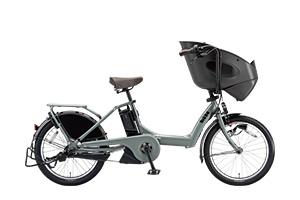 bikke POLAR e (ビッケポーラー e)-2019・2020モデル-[内装3段変速][20インチ][3人乗り対応]