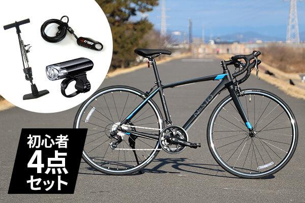 ロードバイク入門セット/FALAD-Kの商品画像