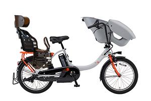 グレー/オレンジ(2019モデル)/3人乗り用チャイルドシート付きPAS kiss mini un -2019モデル-[内装3段変速][20インチ]
