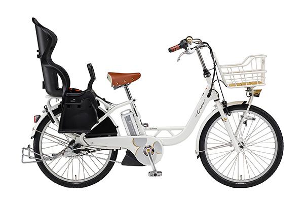 電動アシスト自転車24インチ画像