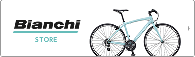 Btn bianchi store pc