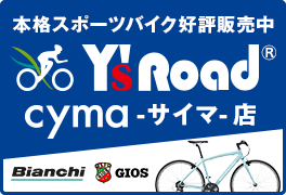 Y's Road
