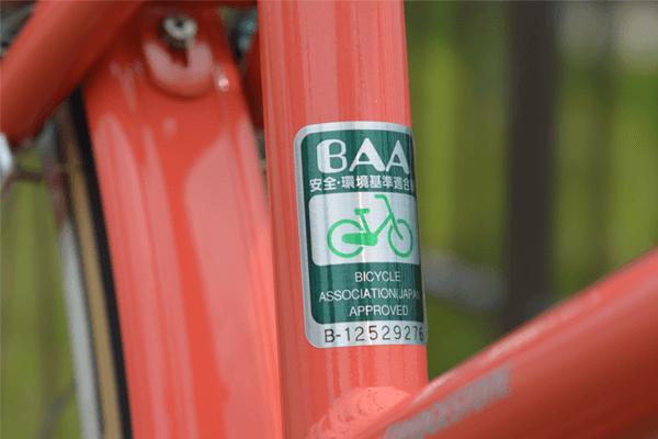 BAAマーク | 自転車通販サイト「cyma -サイマ-」