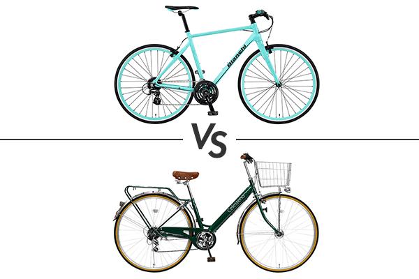 クロスバイク VS シティサイクル・ママチャリ