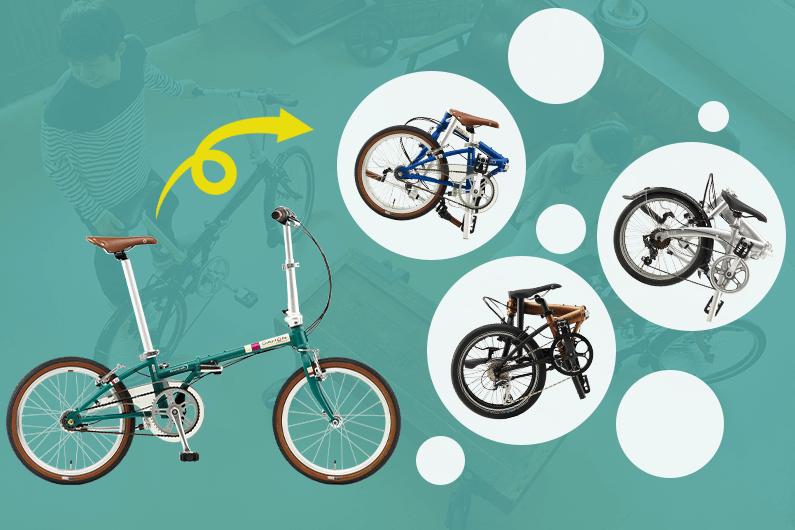 折りたたみ自転車軽量の画像