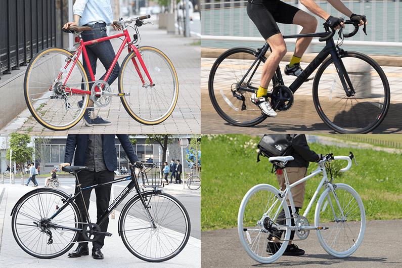 クロスバイクとロードバイクの違いや特徴を解説!どっちを買うべきか目的別に説明!