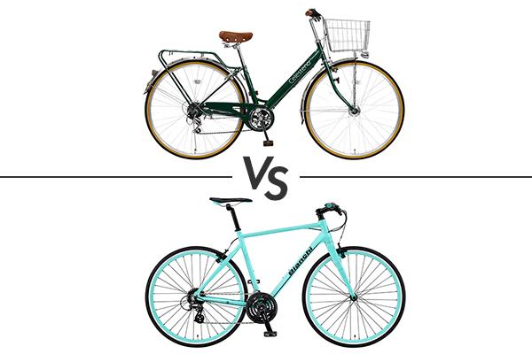 シティサイクル・ママチャリ VS クロスバイク
