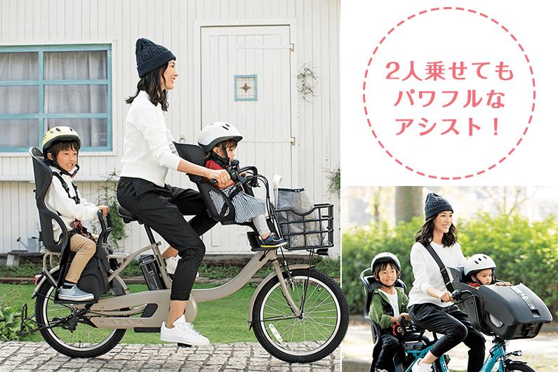 ヤマハ電動アシスト自転車の特徴を徹底解説!口コミからわかる人気の理由とは?