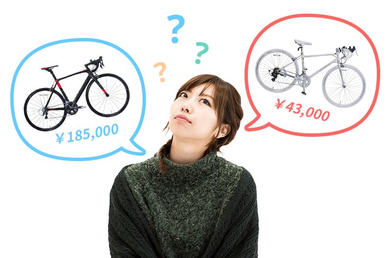ロードバイク人気