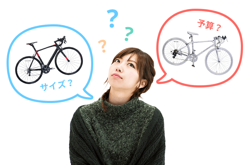 ロードバイクの4つの選び方&初心者・中級者におすすめのモデル6選
