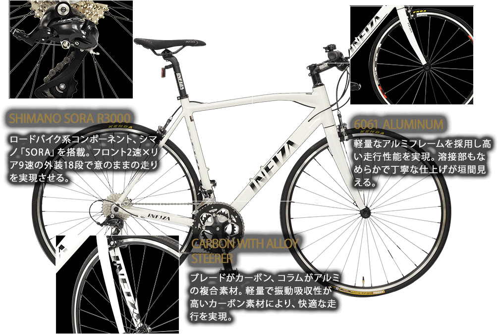 SHIMANO SORA R3000/6061 ALUMINUM/CARBON WITH ALLOY STEERER