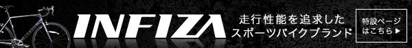 FB / SORA R3000[外装18段変速][700C][アルミフレーム]