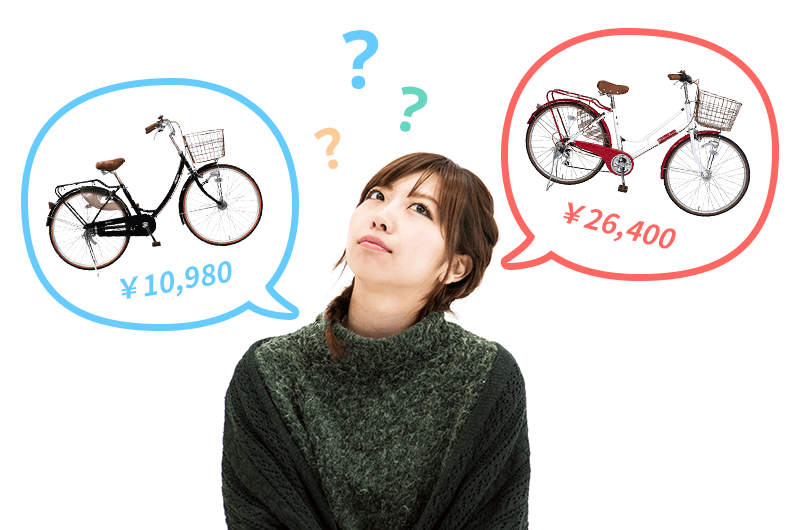 自転車の値段の相場と違いについて解説!おすすめの自転車も紹介!