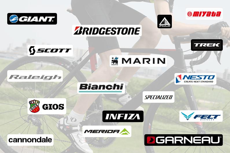 【2019最新】ロードバイク17メーカーの特徴と初心者向けモデルを紹介