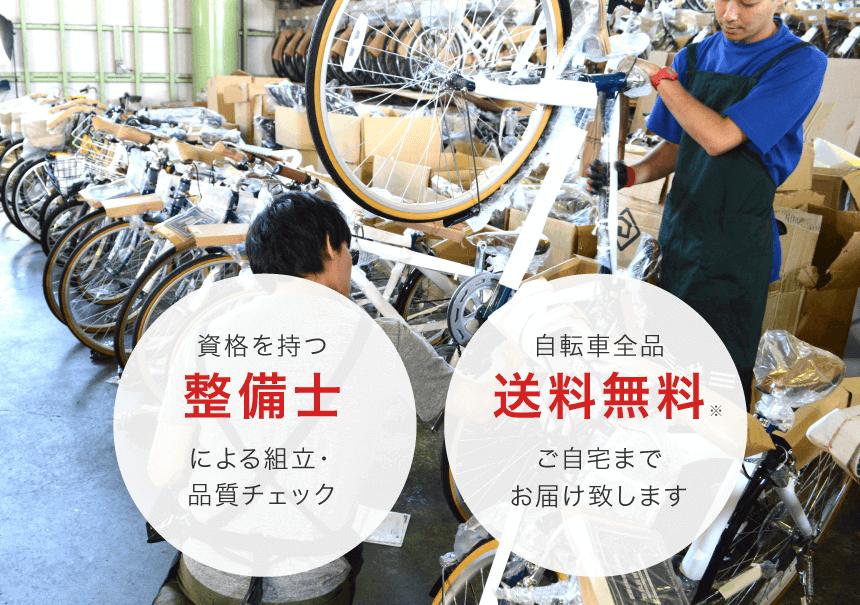 【タイプ別】人気のロードバイク&人気のロードバイクメーカーを紹介!