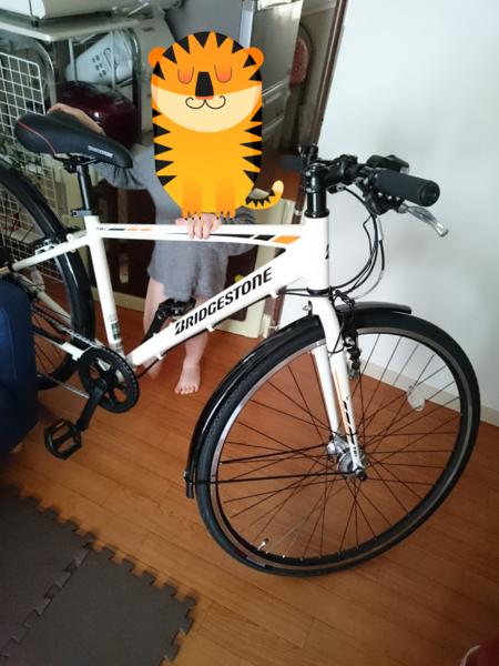 通勤用自転車の購入